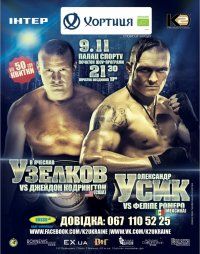 on November, 9, Kyiv, Sport Palace. World boxing. Concert of KOZAK SYSTEM is in support of Ukrainian boxers Viacheslav Uzelkov and Oleksandr Usyk